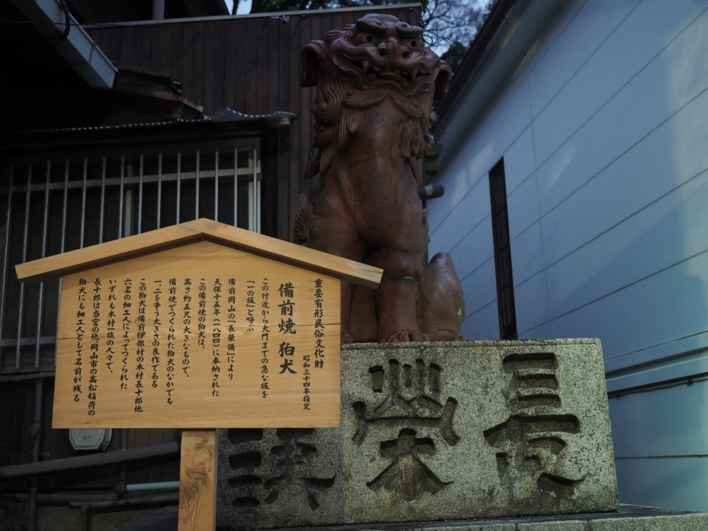 f:id:yukisigekuni:20190113141224j:plain