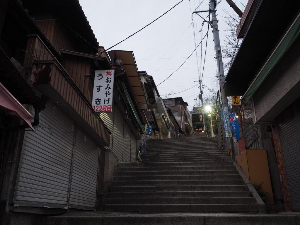 f:id:yukisigekuni:20190113141227j:plain