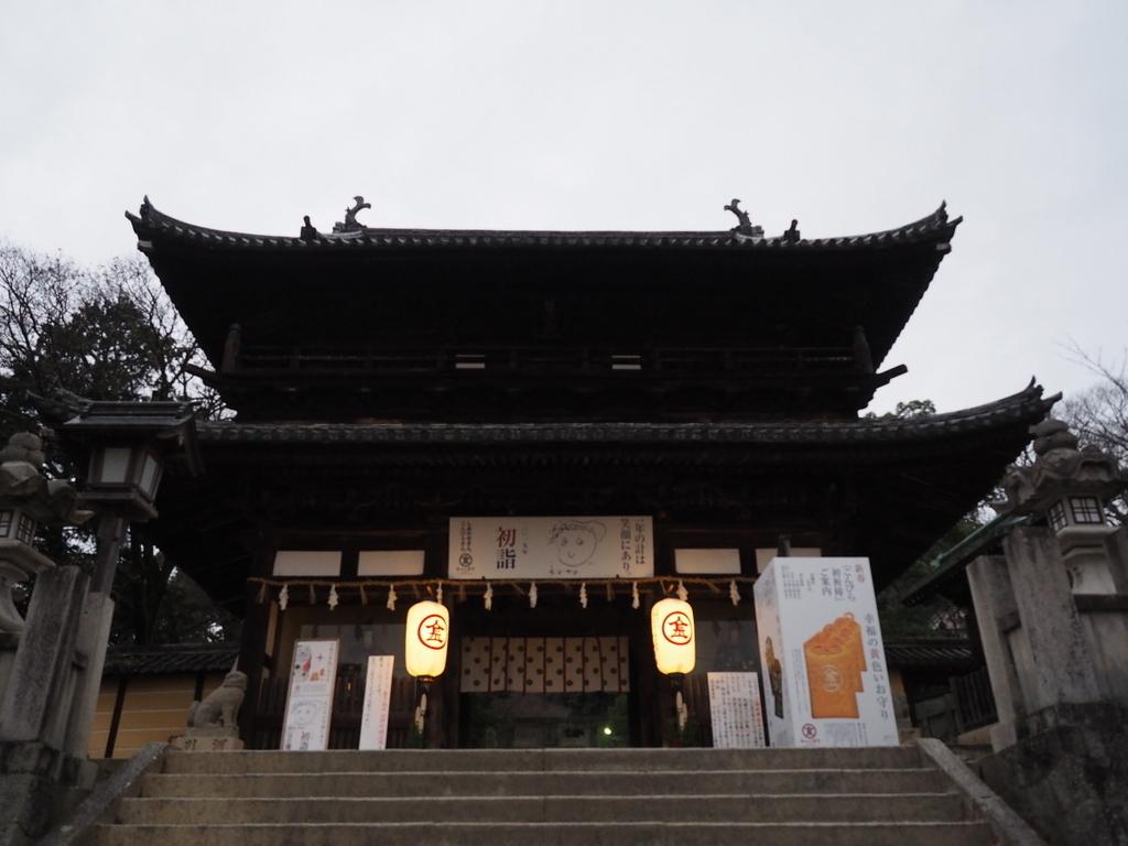 f:id:yukisigekuni:20190113141234j:plain
