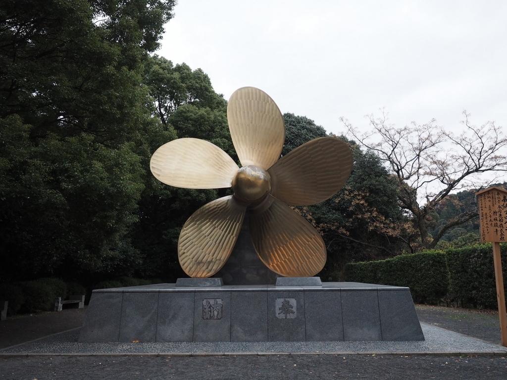 f:id:yukisigekuni:20190113141244j:plain