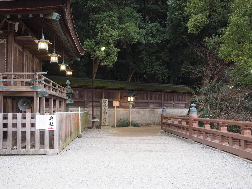 f:id:yukisigekuni:20190113163900j:plain