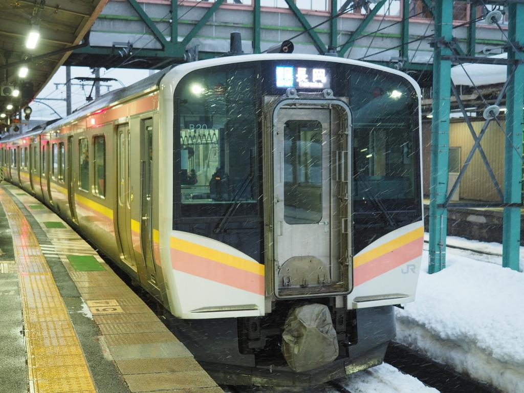 f:id:yukisigekuni:20190113213829j:plain