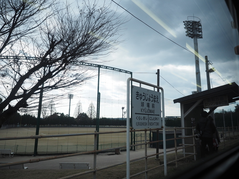 f:id:yukisigekuni:20190114211247j:plain