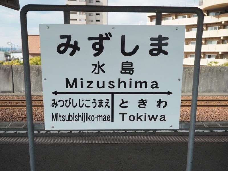 f:id:yukisigekuni:20190114211308j:plain