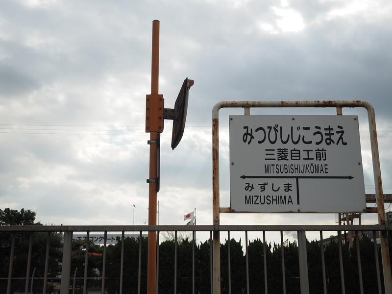 f:id:yukisigekuni:20190114212423j:plain