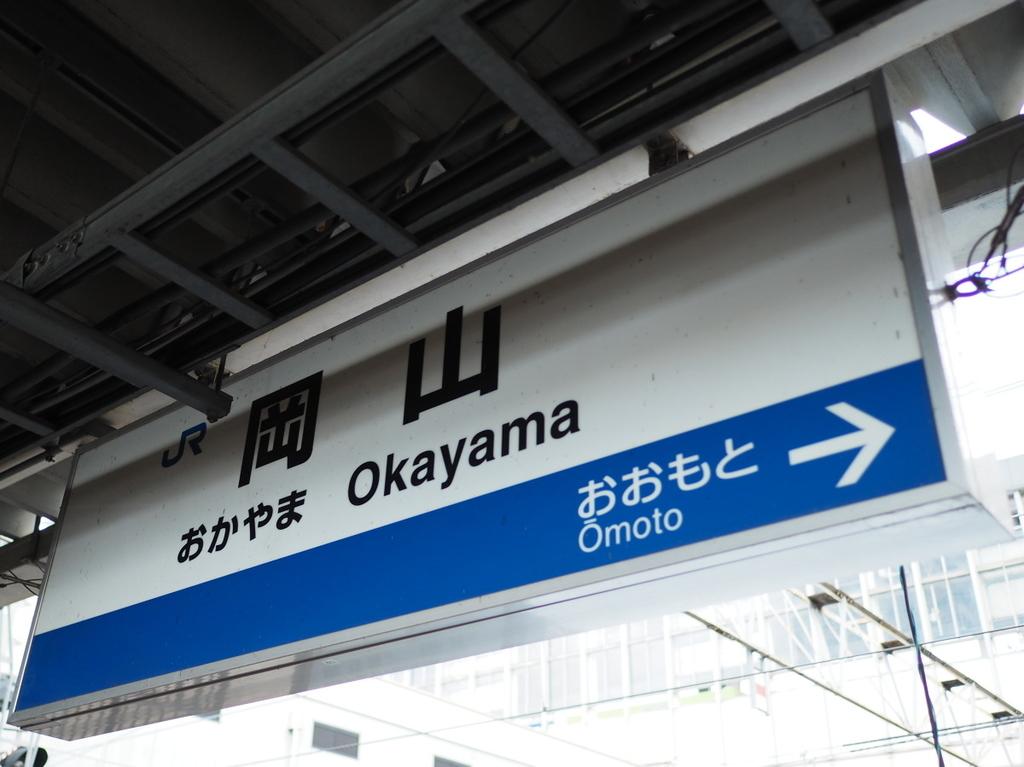 f:id:yukisigekuni:20190117224323j:plain