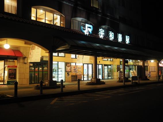 f:id:yukisigekuni:20190118232119p:plain