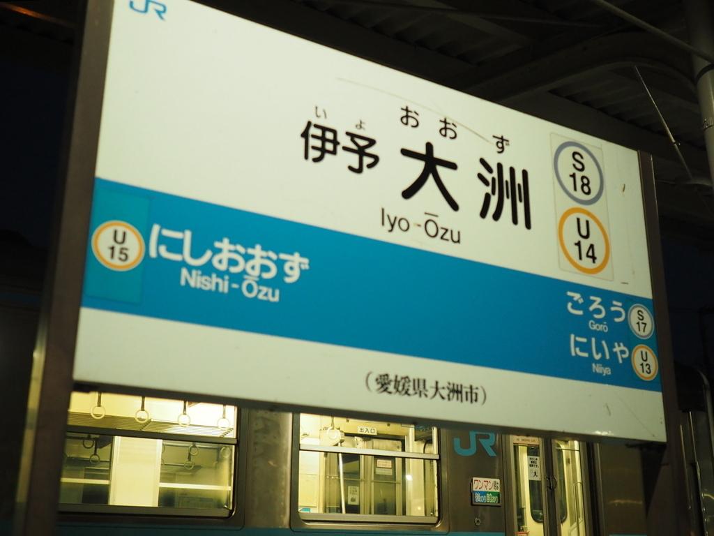 f:id:yukisigekuni:20190119001915j:plain