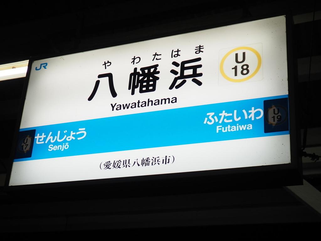 f:id:yukisigekuni:20190119002417j:plain