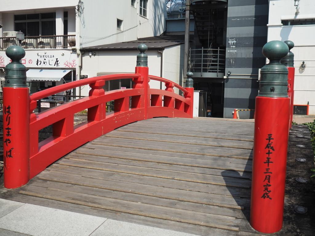 f:id:yukisigekuni:20190119135435j:plain