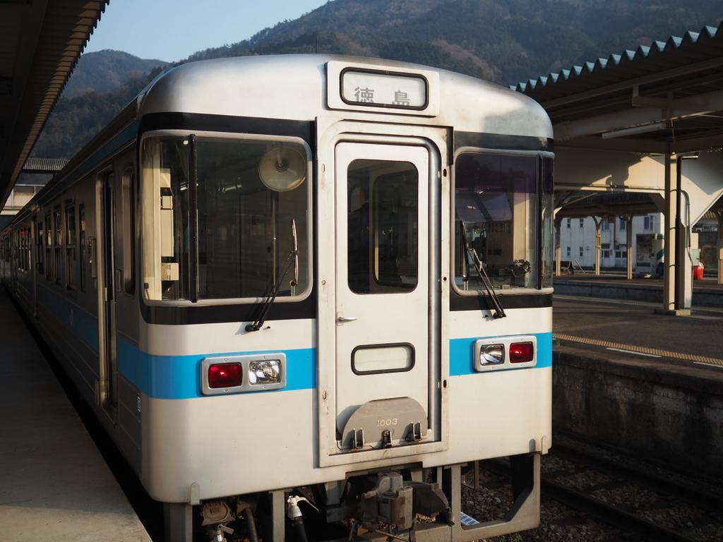 f:id:yukisigekuni:20190119153337j:plain