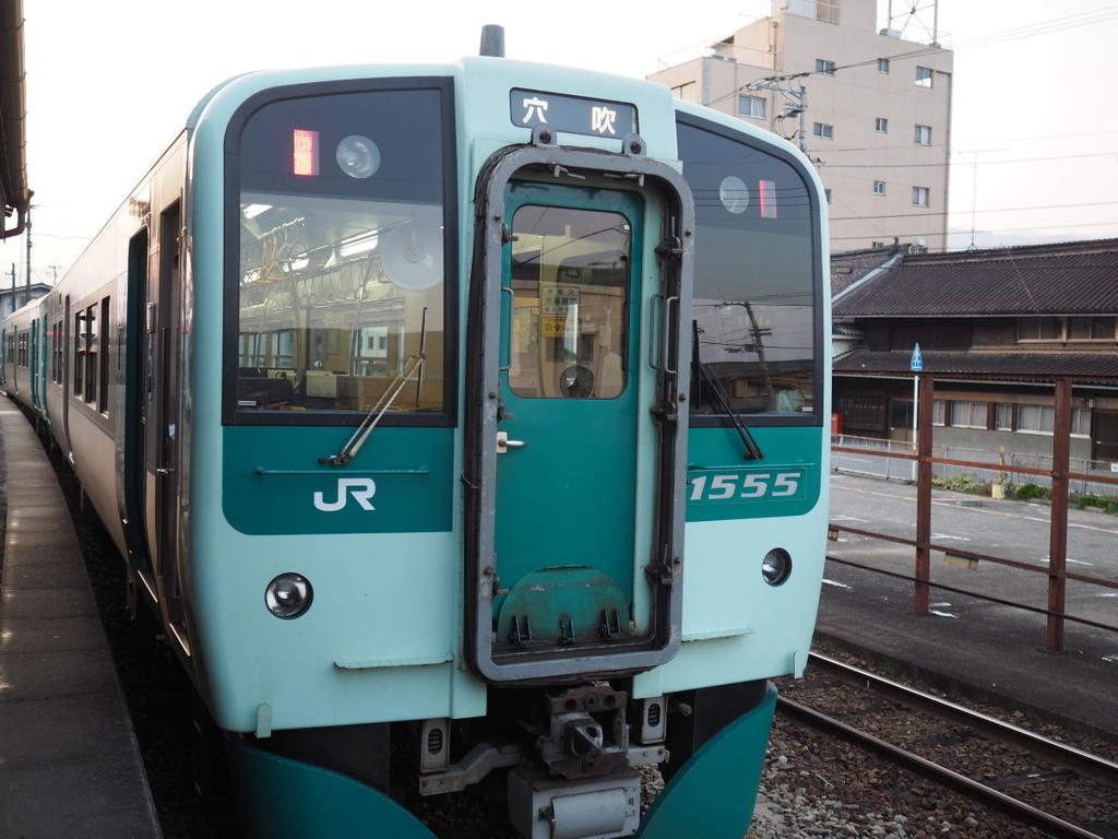 f:id:yukisigekuni:20190119154852j:plain