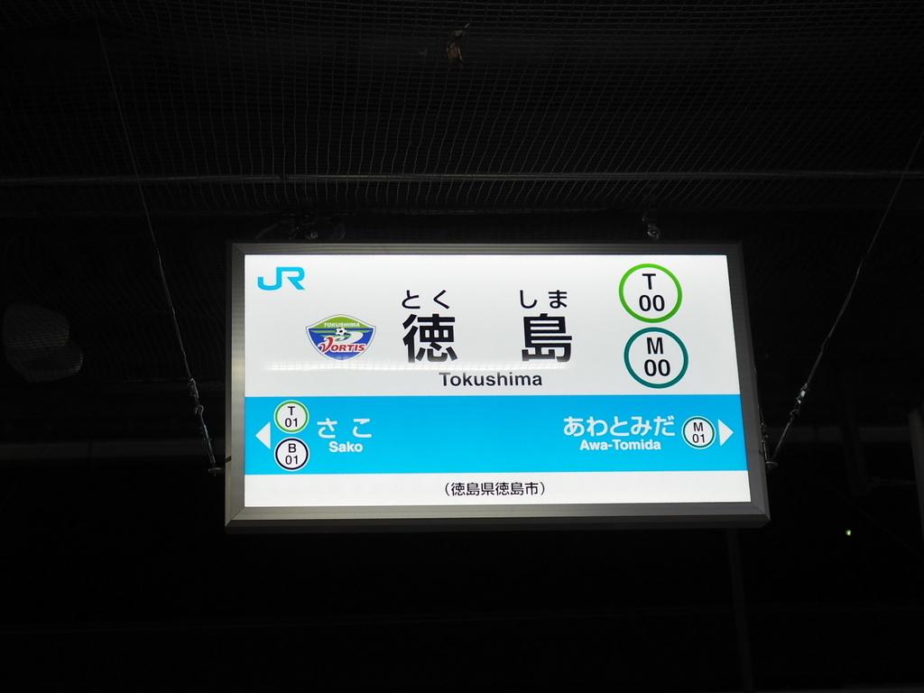 f:id:yukisigekuni:20190119155116j:plain
