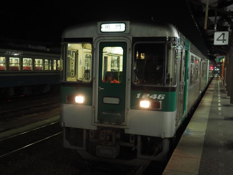 f:id:yukisigekuni:20190119155636p:plain