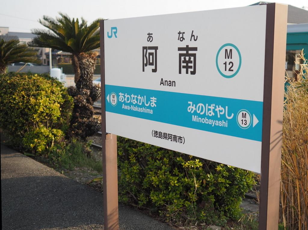 f:id:yukisigekuni:20190119165912j:plain