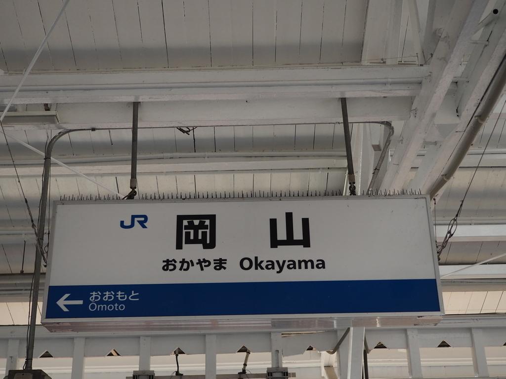 f:id:yukisigekuni:20190120015643j:plain