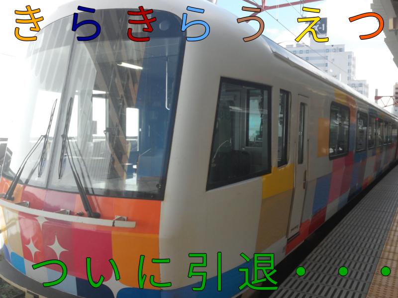 f:id:yukisigekuni:20190120215823p:plain