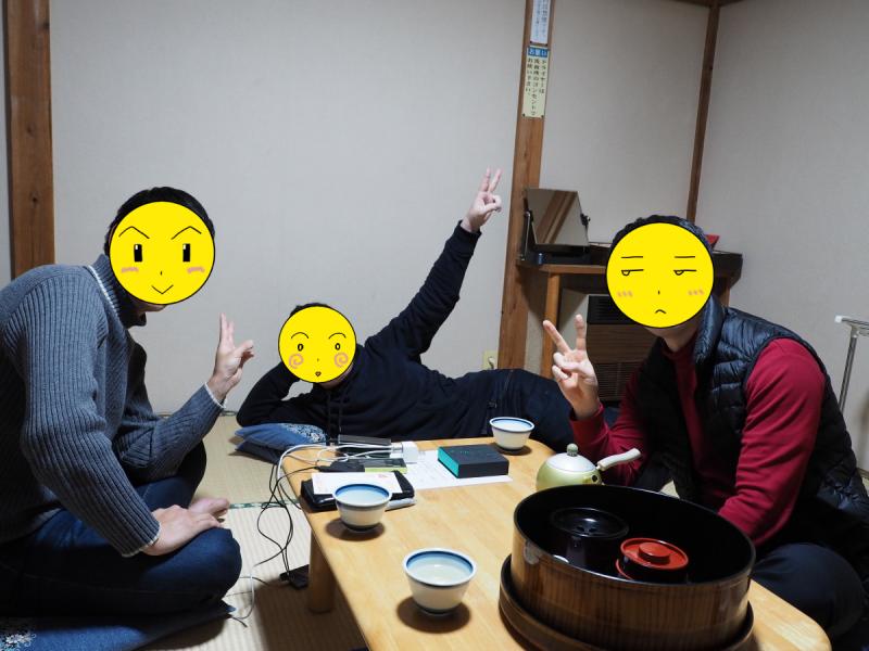 f:id:yukisigekuni:20190123232014p:plain