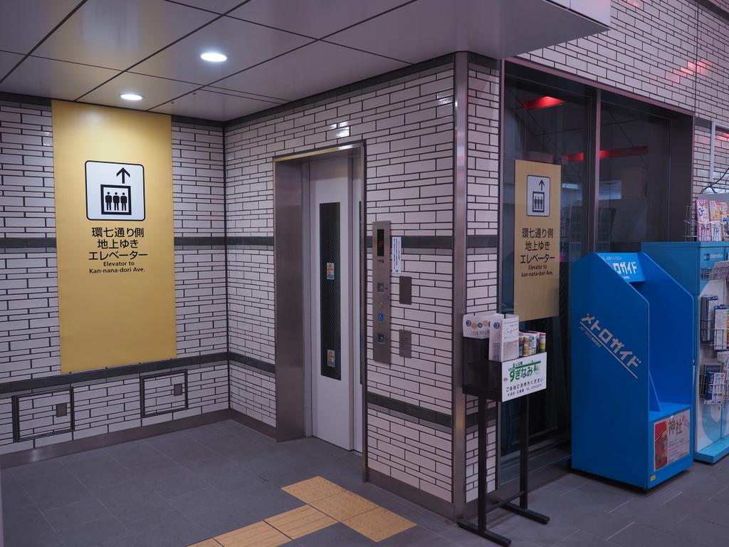 f:id:yukisigekuni:20190126205944j:plain
