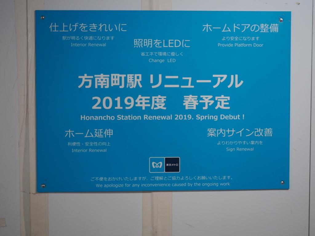 f:id:yukisigekuni:20190126223130j:plain