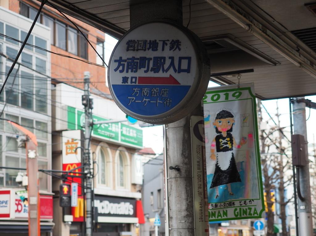f:id:yukisigekuni:20190126225314j:plain