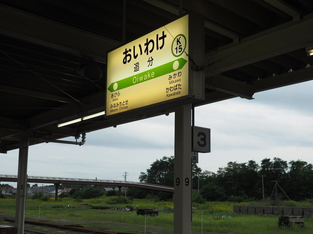 f:id:yukisigekuni:20190127122942j:plain