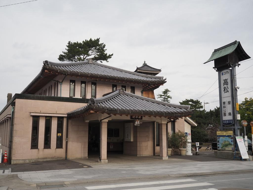 f:id:yukisigekuni:20190202205010j:plain