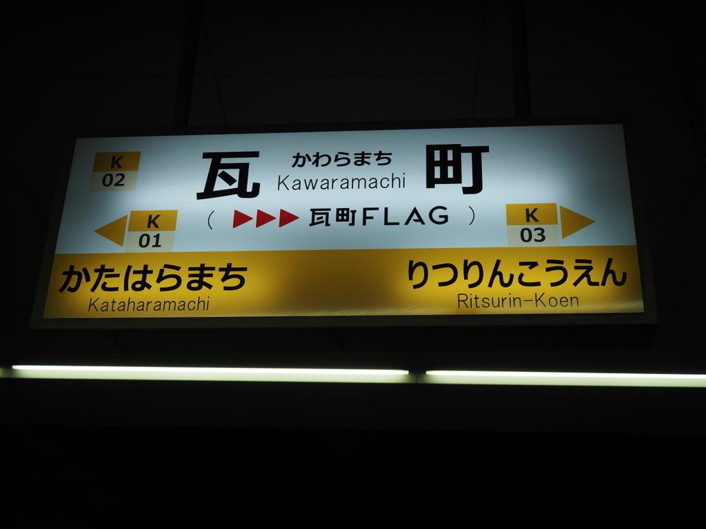 f:id:yukisigekuni:20190202214344j:plain