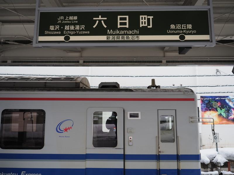 f:id:yukisigekuni:20190212223928j:plain