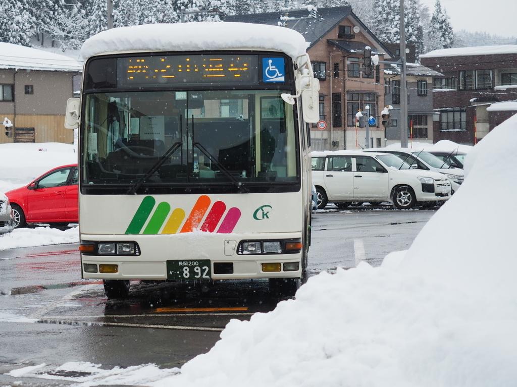f:id:yukisigekuni:20190216102852j:plain