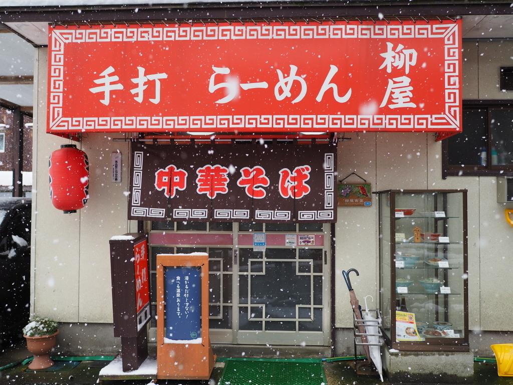 f:id:yukisigekuni:20190216111316j:plain