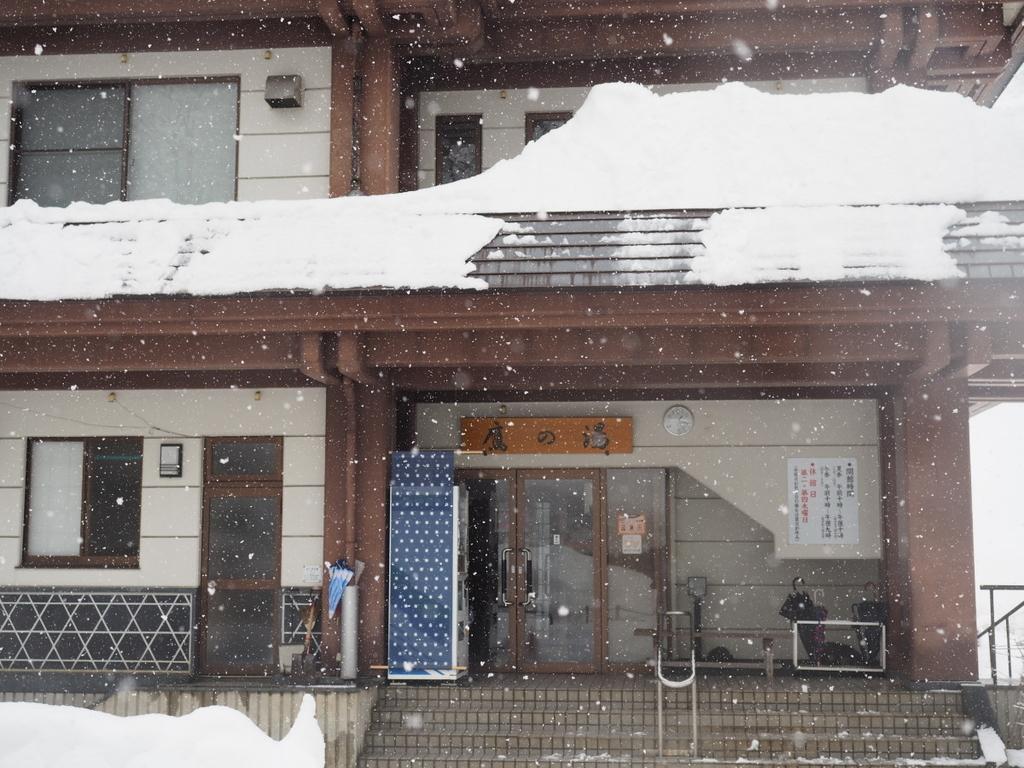 f:id:yukisigekuni:20190216112751j:plain