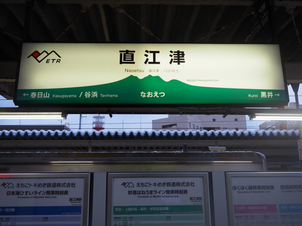 f:id:yukisigekuni:20190217164437j:plain