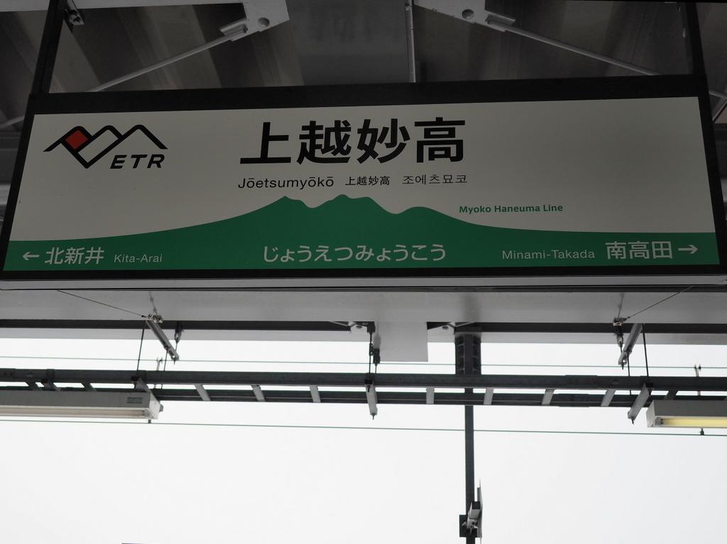 f:id:yukisigekuni:20190222221836j:plain