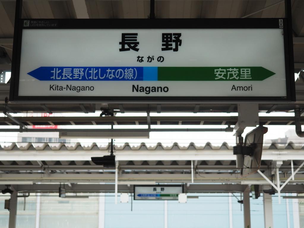 f:id:yukisigekuni:20190222235534j:plain