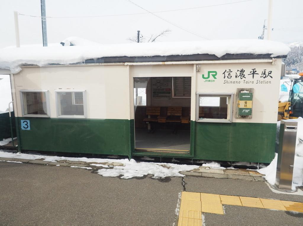 f:id:yukisigekuni:20190223223625j:plain
