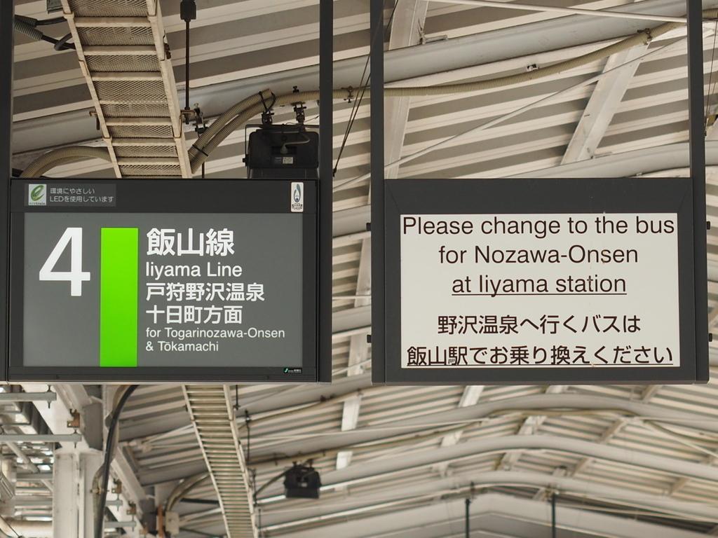 f:id:yukisigekuni:20190223225241j:plain
