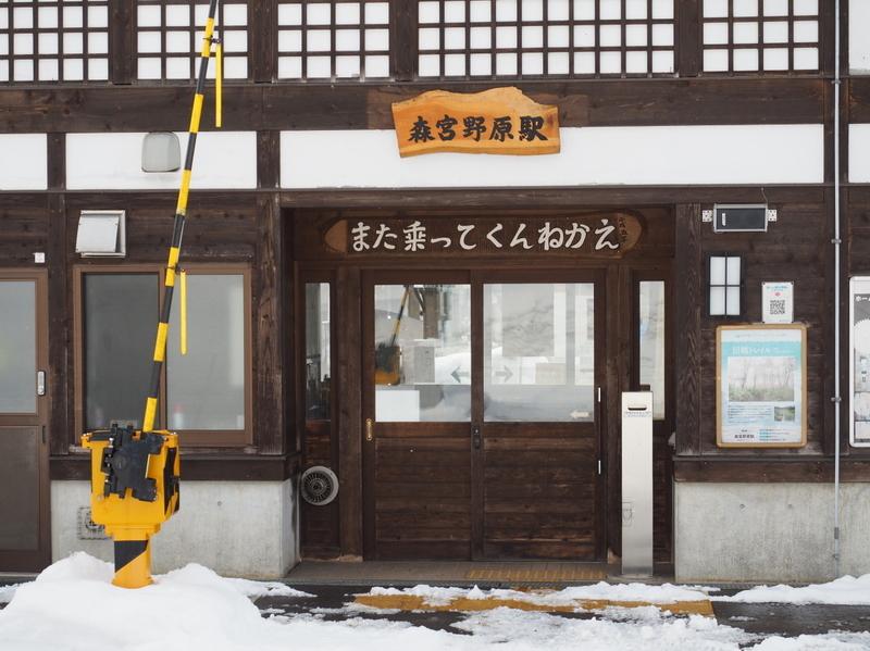 f:id:yukisigekuni:20190302180049j:plain