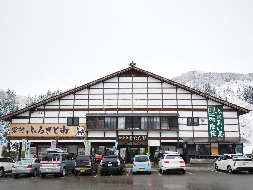 f:id:yukisigekuni:20190302181535j:plain