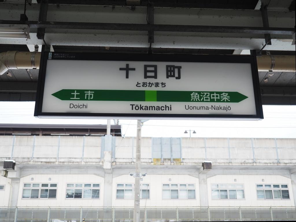 f:id:yukisigekuni:20190302192212j:plain