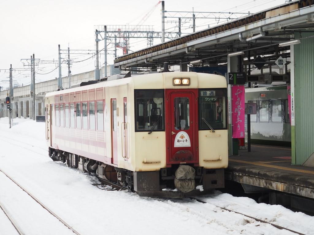 f:id:yukisigekuni:20190302192901j:plain