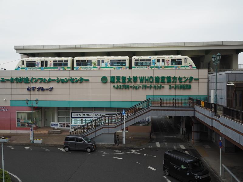 f:id:yukisigekuni:20190307233038j:plain