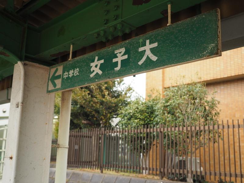 f:id:yukisigekuni:20190307233523j:plain
