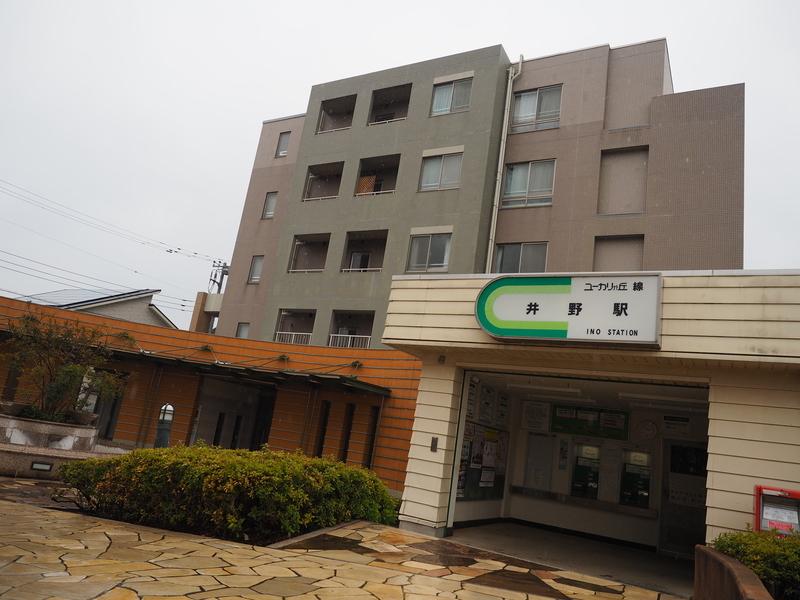 f:id:yukisigekuni:20190307233647j:plain