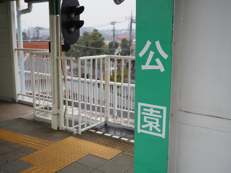 f:id:yukisigekuni:20190317002043j:plain