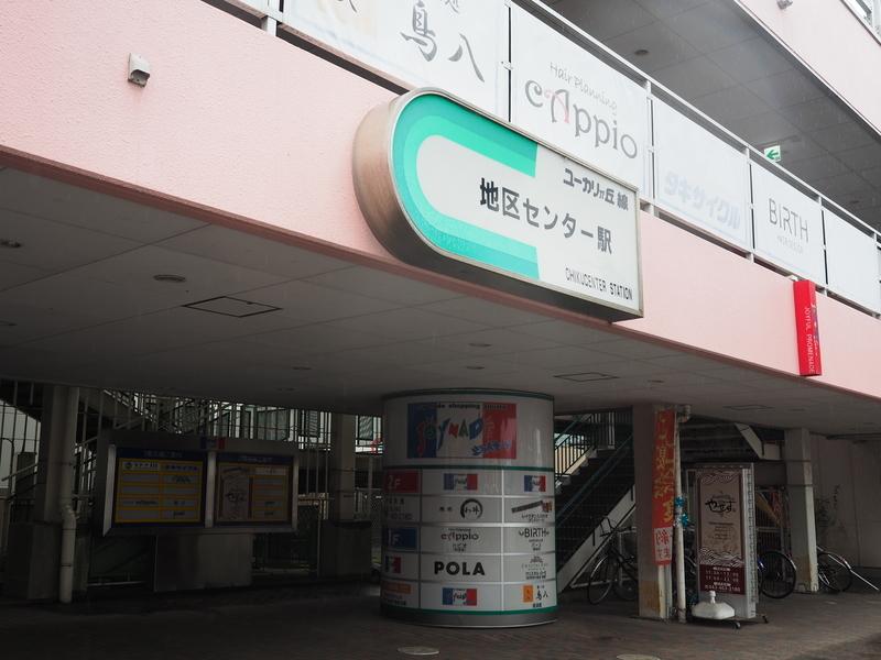 f:id:yukisigekuni:20190317002200j:plain