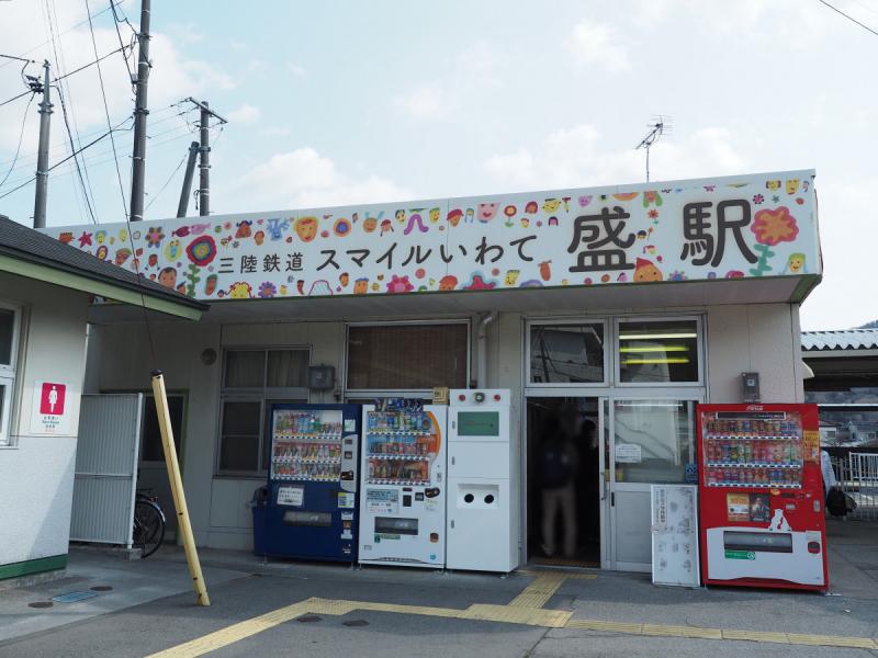 f:id:yukisigekuni:20190402211409p:plain