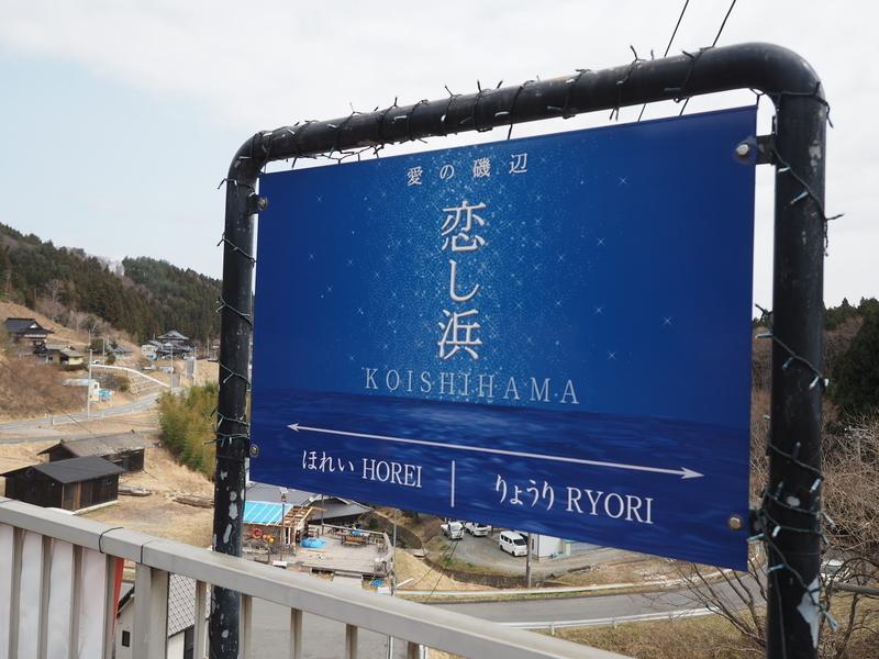 f:id:yukisigekuni:20190402211638j:plain
