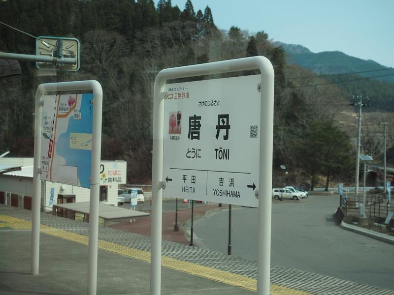 f:id:yukisigekuni:20190402211911j:plain