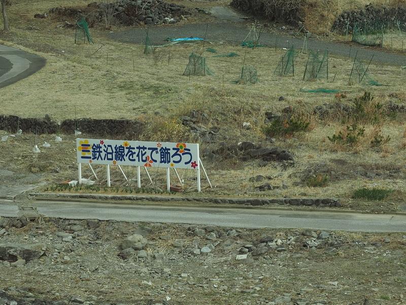 f:id:yukisigekuni:20190402212018j:plain